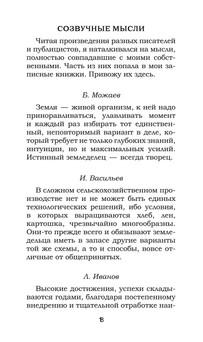 Феофилов_1749_блок_print_18.jpeg
