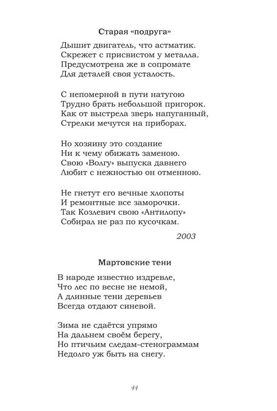 Феофилов_1646_,блок_print+_44.jpeg