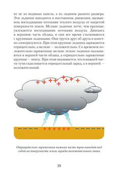 2083_Хорева_блок_print_39.jpeg