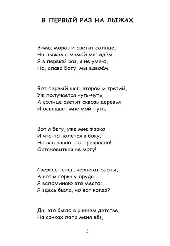 1717_Гомес_блок_print_3.jpeg