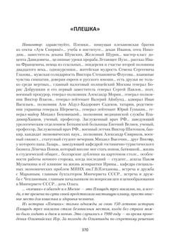 1703_Белянский_print_370.jpeg
