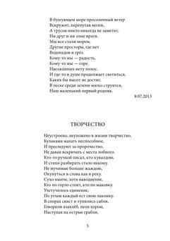 1344_Аблеев_блок_print_5.jpeg