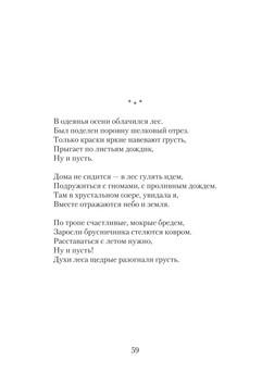 2040_Тютюнникова_блок_print_59.jpeg