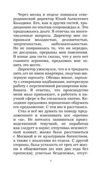 2102_Феофилов_блок_print_4.jpeg
