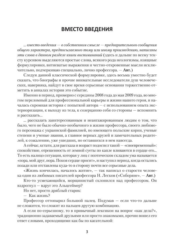 1703_Белянский_print_3.jpeg