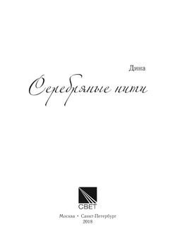 Бондаренко_блок_print_1.jpeg