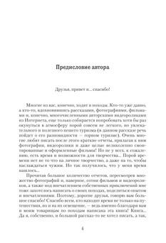 1370_Ушкаров_блок_print_4.jpeg