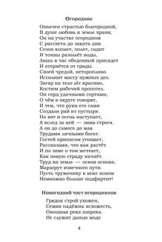 Феофилов_1456_блок_print_4.jpeg