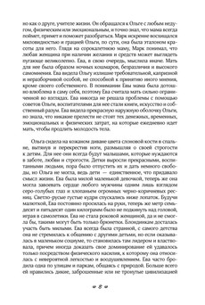 1851_Сибирякова_блок_print_008.jpg
