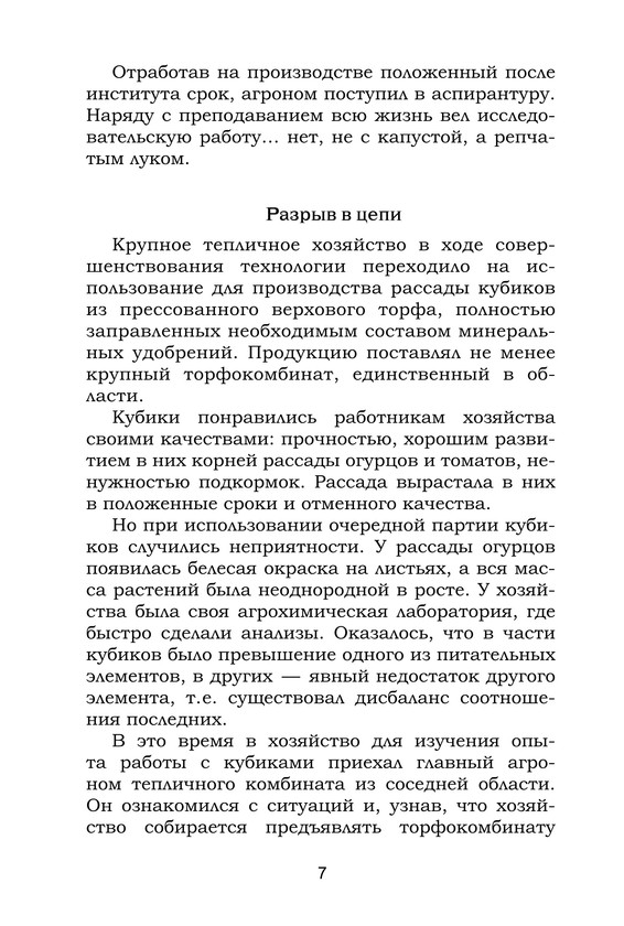 Феофилов_1545_блок_print_7.jpeg