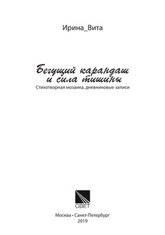 1584_Бондаренко_блок_print_1.jpeg