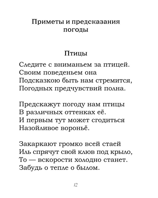 2138_Феофилов_блок_print_12.jpeg