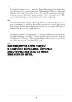 1355_Черникова_блок_print_3.jpeg