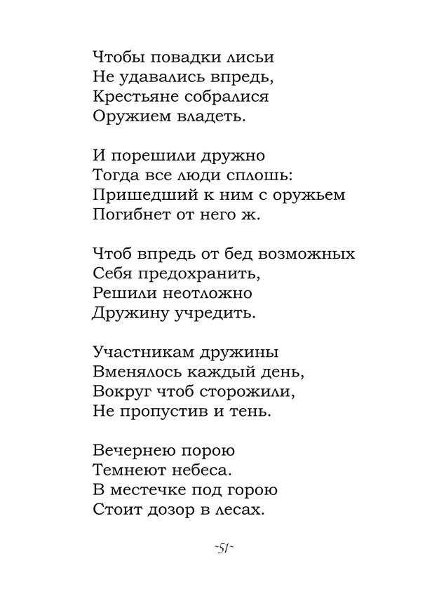 Феофилов_блок_print_51.jpeg