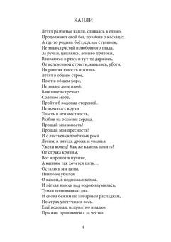 1344_Аблеев_блок_print_4.jpeg
