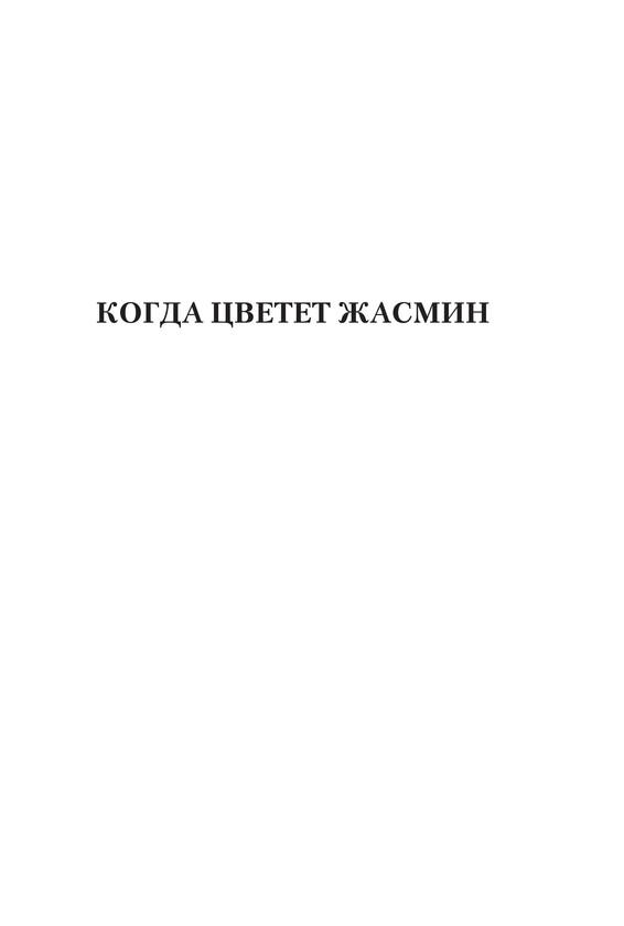 Никитина_3.jpeg