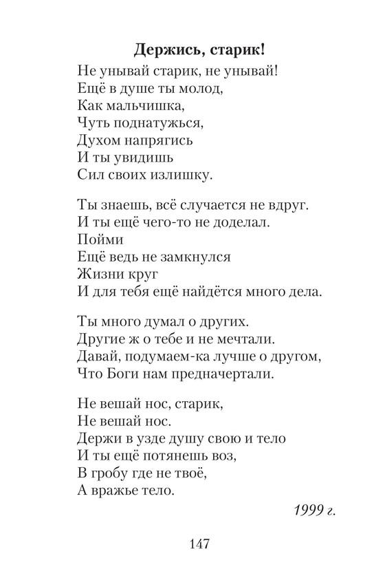 2009_Якубов_блок_print_v2_147.jpg