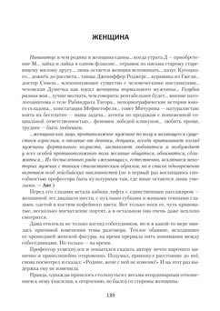1703_Белянский_print_139.jpeg