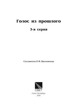 1974_Цветковская_блок_print_1.jpeg