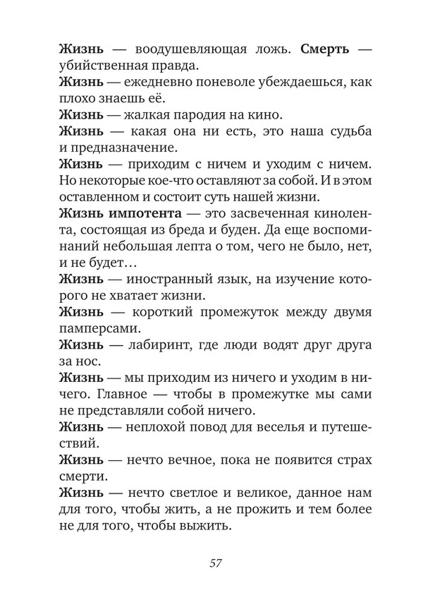 1865_Туссейн_блок_print_57.jpeg