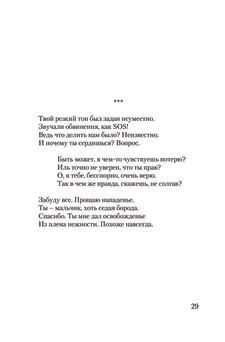 2023_Бирюлин_блок_print_029.jpg