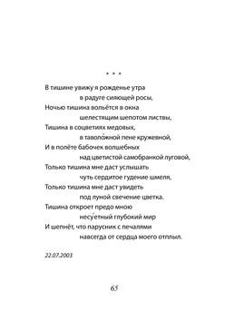 1996_Воронина_блок_print_065.jpg