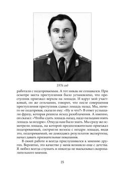 Куревлев_блок_print_25.jpeg