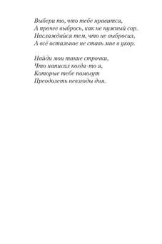 2009_Якубов_блок_print_v2_003.jpg
