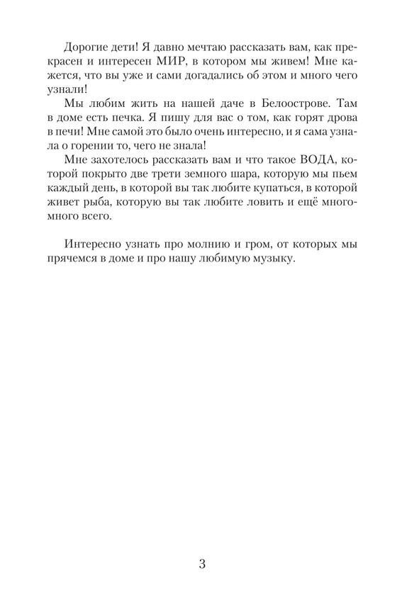 2083_Хорева_блок_print_3.jpeg