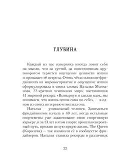 1950_Зеленкова_блок_print_22.jpeg