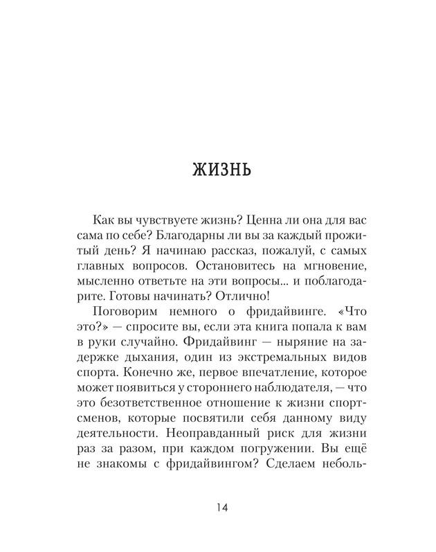 1950_Зеленкова_блок_print_14.jpeg