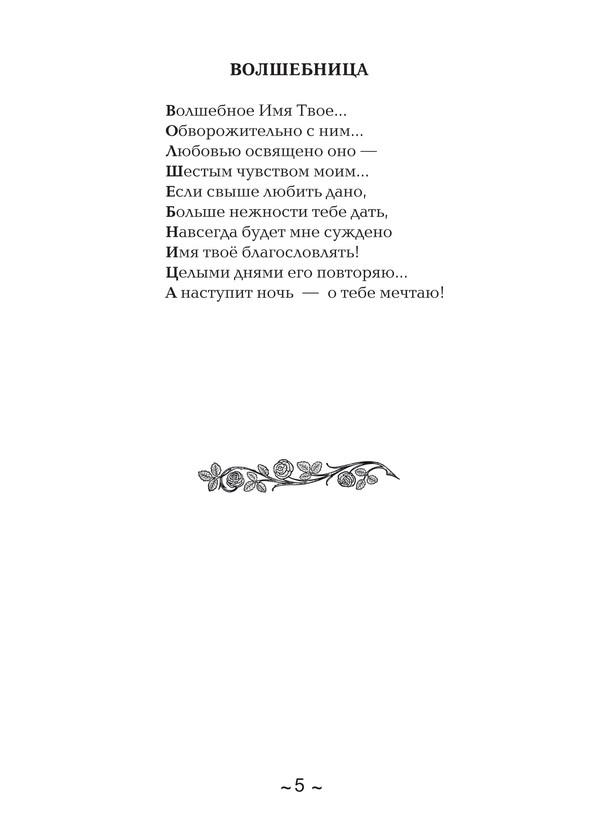 1913_Певень_блок_print_5.jpeg
