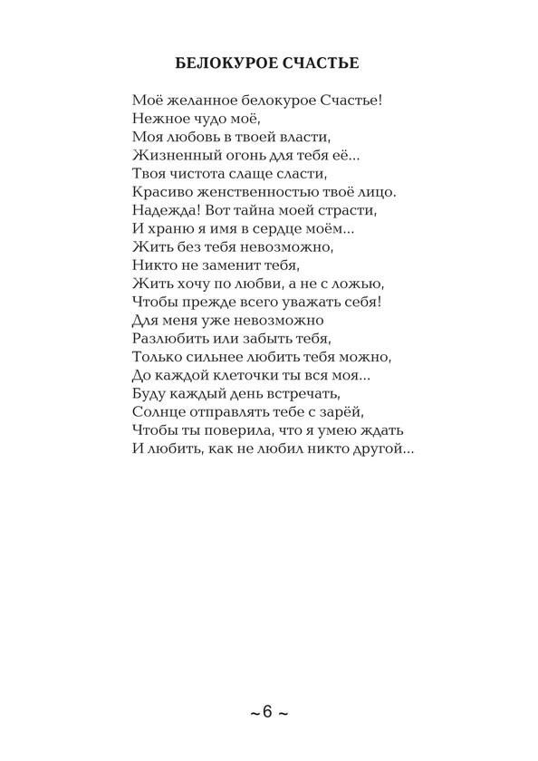 1913_Певень_блок_print_6.jpeg