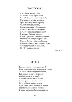 1344_Аблеев_блок_print_94.jpeg