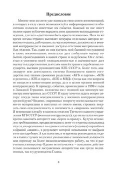 1722_Чадова_блок_print_4.jpeg
