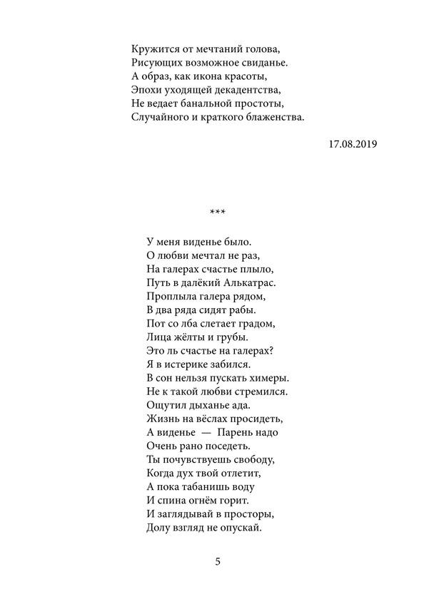2163_Аблеев_блок_print_5.jpeg