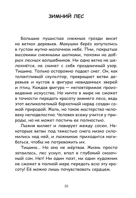 1717_Гомес_блок_print_10.jpeg