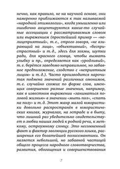 1865_Туссейн_блок_print_7.jpeg