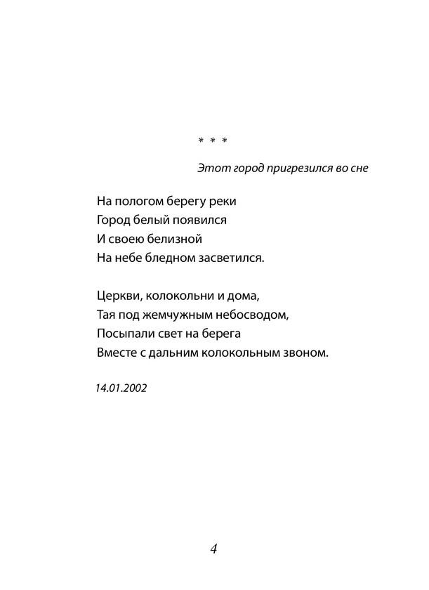 1996_Воронина_блок_print_004.jpg