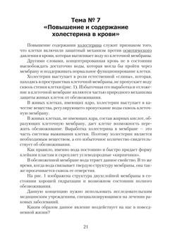 1297_Шпанькова_блок_print_21.jpeg