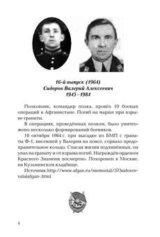 Кулешов_блок_print_4.jpeg