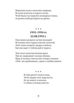 Бондаренко_блок_print_9.jpeg