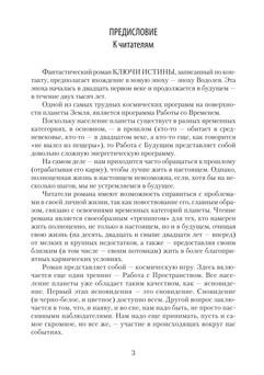 1846_Сергеева_блок_print_3.jpeg