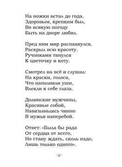 Феофилов_блок_print_36.jpeg