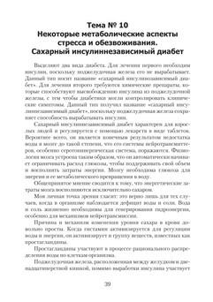 1297_Шпанькова_блок_print_39.jpeg