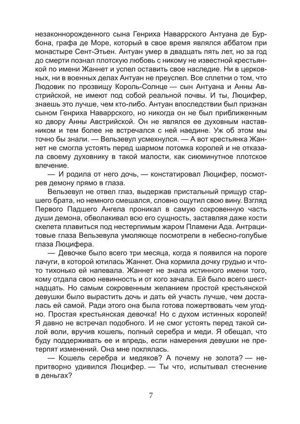 1687_Власова_блок_print_7.jpeg