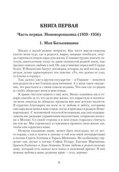 1479_Сумарока_блок_print_8.jpeg