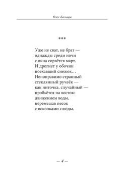 Островская_print_4.jpeg