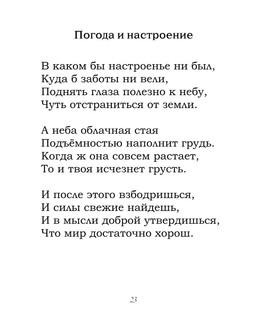 2138_Феофилов_блок_print_23.jpeg