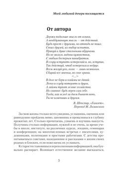 1479_Сумарока_блок_print_5.jpeg